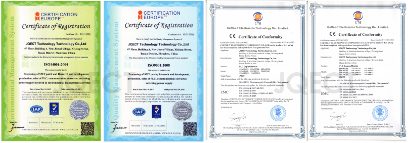 ISO9001 IS014001 CE认证书